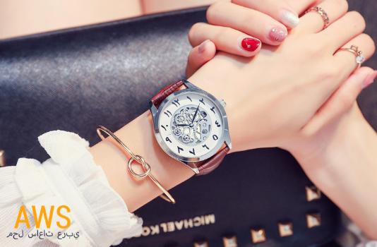 montre arabe skelton silver