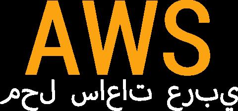 Logo Arabicwatchshop spécialiste de montre arabe